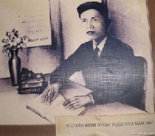 Nguyễn Bính và chùm thơ viết tại Huế