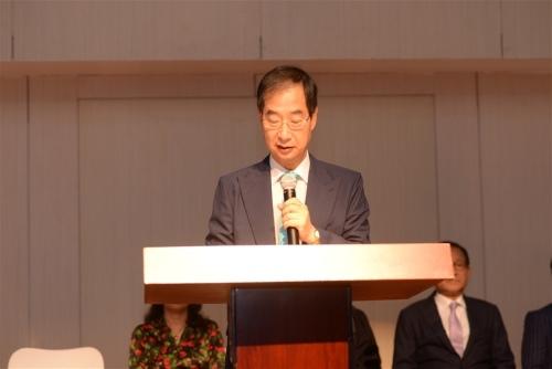 Cựu Thủ tướng Hàn Quốc khánh thành trường Đào tạo Nghệ thuật Quốc tế tại Hà Nội