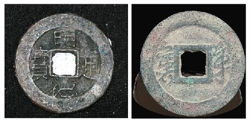 Kho báu trong lăng Thoại Ngọc Hầu: Bí ẩn đồng tiền Minh Đức thông bảo