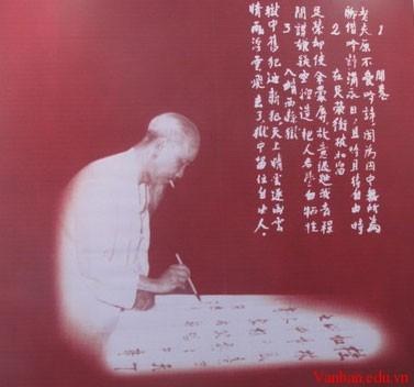 Đôi điều trao đổi thêm về việc nghiên cứu và giảng dạy văn thơ Bác Hồ
