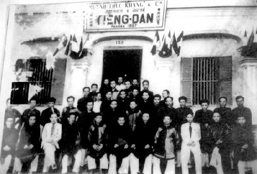 Vài nét về công ty Huỳnh Thúc Kháng và báo Tiếng Dân