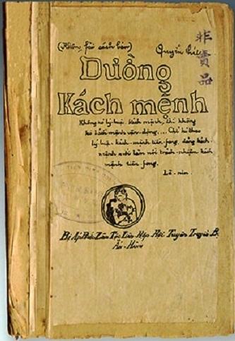 Trưng bày bản gốc bảo vật quốc gia 'Đường Kách mệnh'