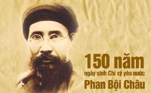 """Một số tư liệu lược trích trong """"Hồ sơ thẩm vấn vụ án Phan Bội Châu 1925"""""""