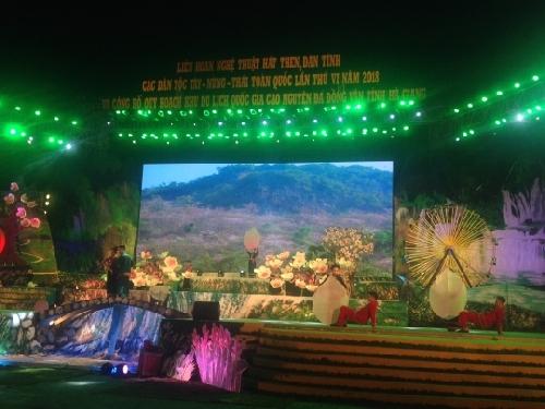 Khai mạc Liên hoan nghệ thuật hát then, đàn tính các dân tộc Tày, Nùng, Thái toàn quốc lần thứ VI