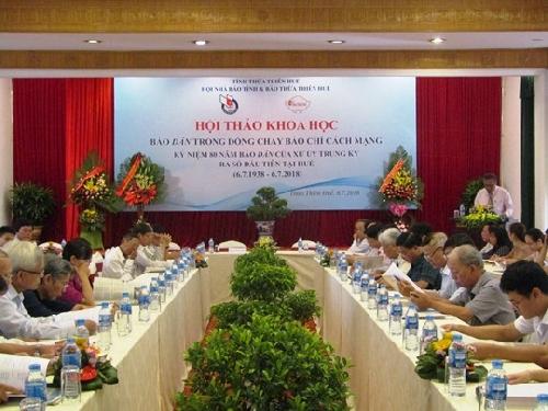 Hội thảo kỷ niệm 80 năm ngày báo Dân của Xứ ủy Trung Kỳ ra số đầu tiên