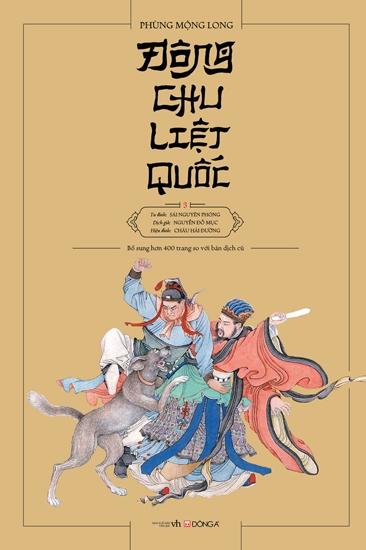 Bản hiệu đính 'Đông Chu liệt quốc' bổ sung hàng trăm bài thơ