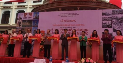Thưởng lãm mỹ thuật, nhiếp ảnh của các tác giả đoạt Giải thưởng Hồ Chí Minh, Giải thưởng Nhà nước