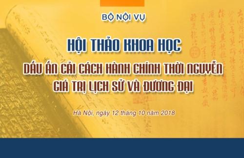 Nhìn nhận dấu ấn cải cách hành chính dưới triều Nguyễn