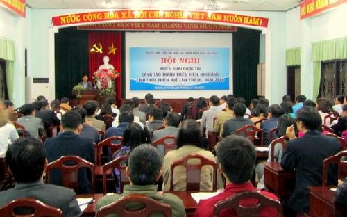 Triển khai Cuộc thi Sáng tạo Thanh thiếu niên, Nhi đồng tỉnh Thừa Thiên Huế lần thứ XII