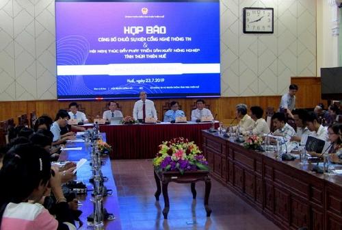 Họp báo Công bố Chuỗi sự kiện Công nghệ thông tin và Hội nghị thúc đẩy phát triển sản xuất nông nghiệp