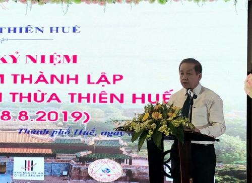 Kỷ niệm 30 năm thành lập Hội nhà báo Tỉnh Thừa Thiên Huế