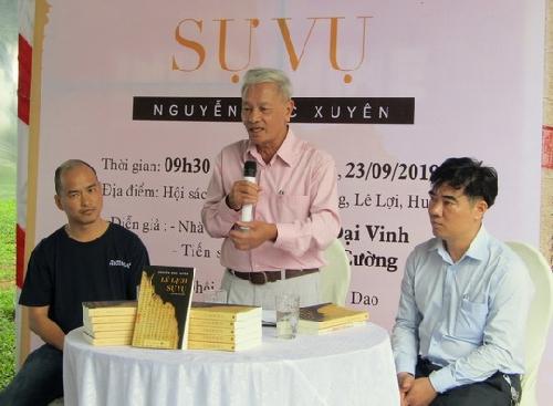 """Tọa đàm ra mắt sách """"Lý lịch sự vụ"""" của Nguyễn Đức Xuyên"""