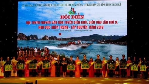 Hội diễn Đội Tuyên truyền Văn hóa tuyến biên giới biển đảo lần thứ X, khu vực miền Trung – Tây Nguyên năm 2019