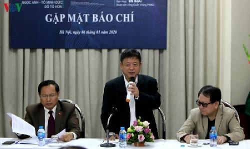Festival Âm nhạc Quốc tế - Hạ Long sẽ có hơn 2.000 khán giả tham dự
