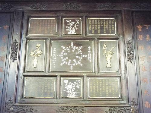 Chơi chữ, một giá trị đỉnh cao trong thơ trên kiến trúc cung đình Huế