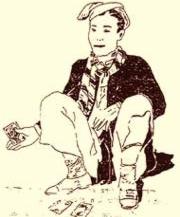 Nghệ thuật châm biếm và sử dụng ngôn ngữ trong phóng sự 1932 - 1945