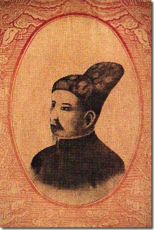 Nguyễn Ánh - một ẩn số của lịch sử Gia Long và triều Nguyễn - một thực thể vương quyền Đại Việt