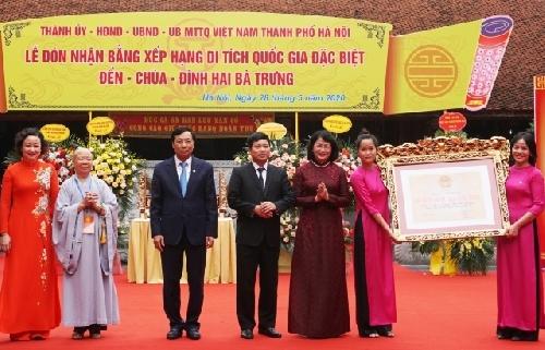 Công nhận đền - chùa - đình Hai Bà Trưng là Di tích quốc gia đặc biệt