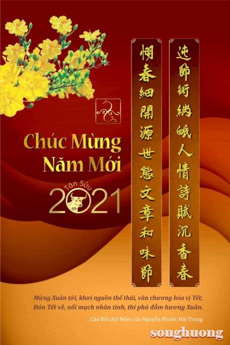Trang thơ Mừng Xuân Tân Sửu 02-2021