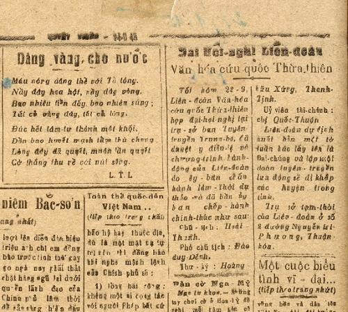 Tổ chức tiền thân của Liên hiệp các Hội Văn học Nghệ thuật Thừa Thiên Huế