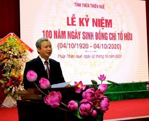 Lễ kỷ niệm 100 năm ngày sinh của đồng chí Tố Hữu