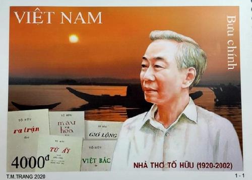 Phát hành bộ tem bưu chính đặc biệt kỷ niệm 100 năm Ngày sinh nhà thơ Tố Hữu