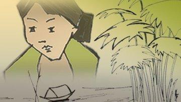 Thơ Sông Hương 09-2020