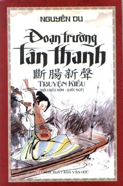 Nguyễn Du - Truyện Kiều và cõi người ta