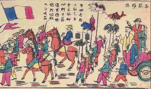 Nguyễn Khuyến đi xem Hội Tây