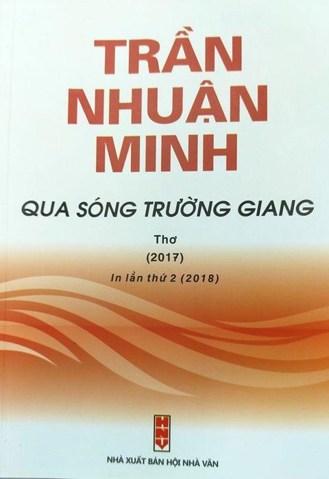 Giải thưởng văn học Sông Mekong 2020 gọi tên hai tác giả Việt