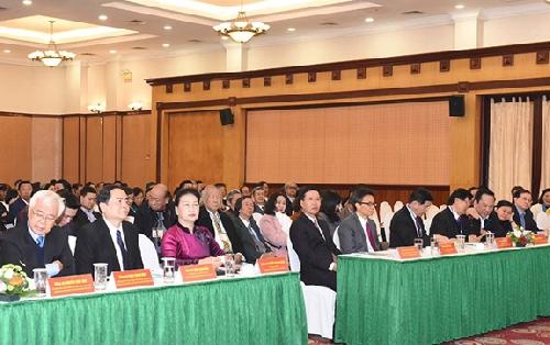 Đại hội Liên hiệp các Hội VHNT Việt Nam Khóa X - Nhiệm kì  2020 - 2025