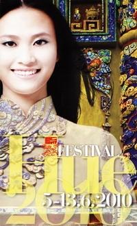 Festival Huế 2010: Nơi gặp gỡ các thành phố cố đô - Điểm hẹn của Di sản Văn hóa