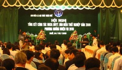 BHXH Thừa Thiên Huế tổng kết công tác thực hiện chính sách bảo hiểm năm 2009