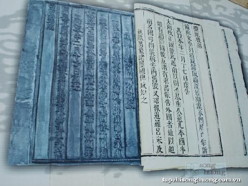 Quốc hiệu Việt Nam trong mộc bản Triều Nguyễn